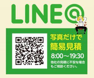 side_line_sp