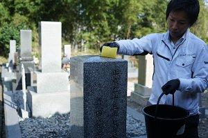 墓石洗浄2