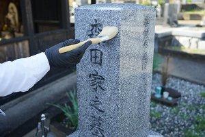 墓石洗浄3