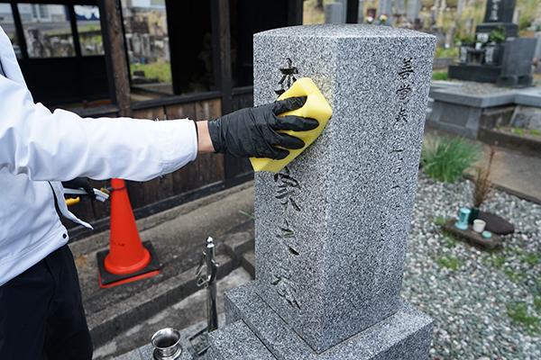 墓石洗浄6